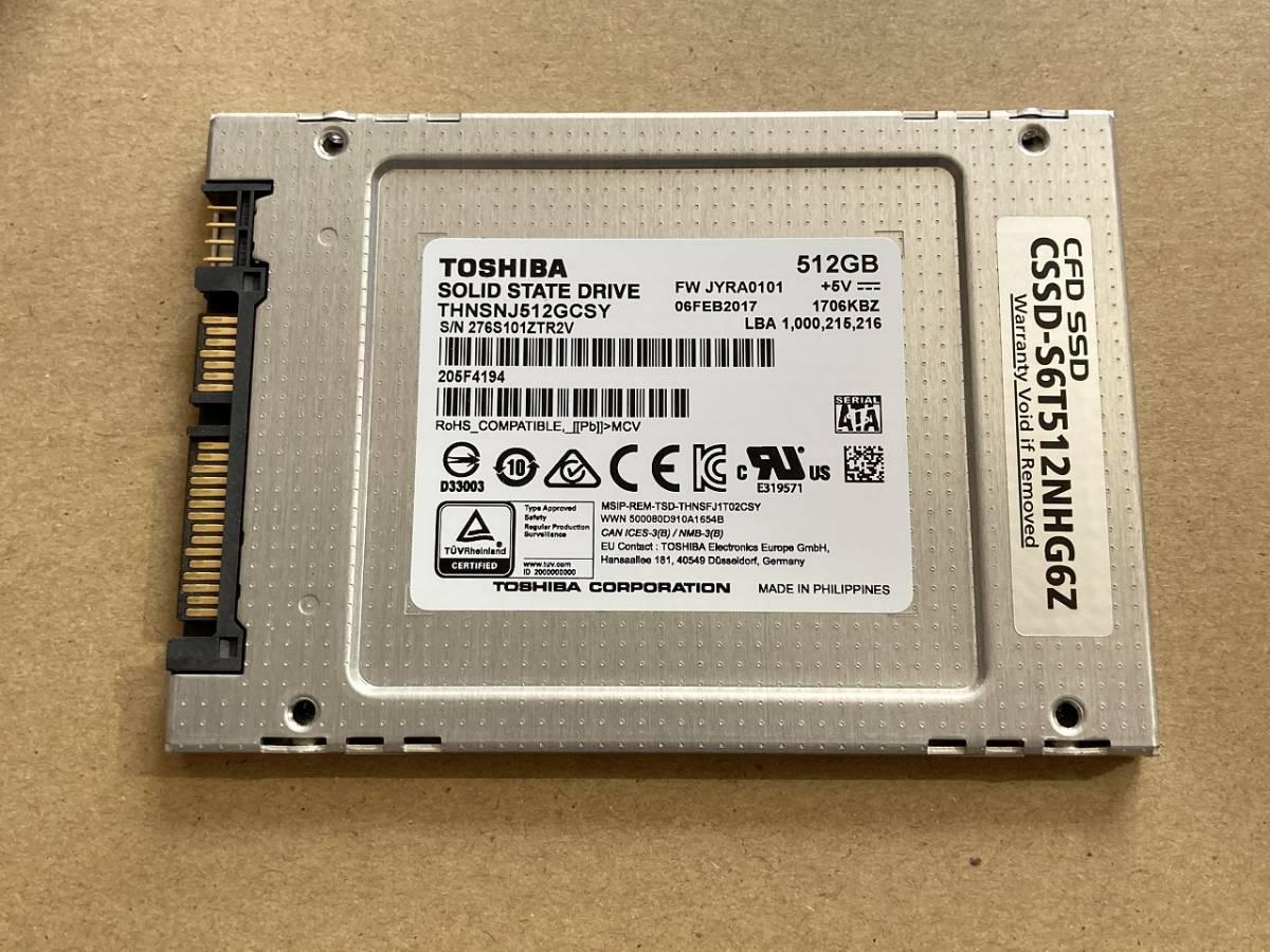 送料込 TOSHIBA HG6Z 512GB 希少 MLC チップ SATA 2.5inch S-ATA CFD 東芝 CFD販売 ②