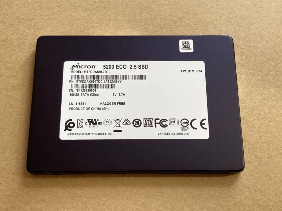 送料込 高耐久 Micron Crucial 5200 ECO 960GB 3D チップ SATA 2.5inch S-ATA最高性能 SSD データセンター
