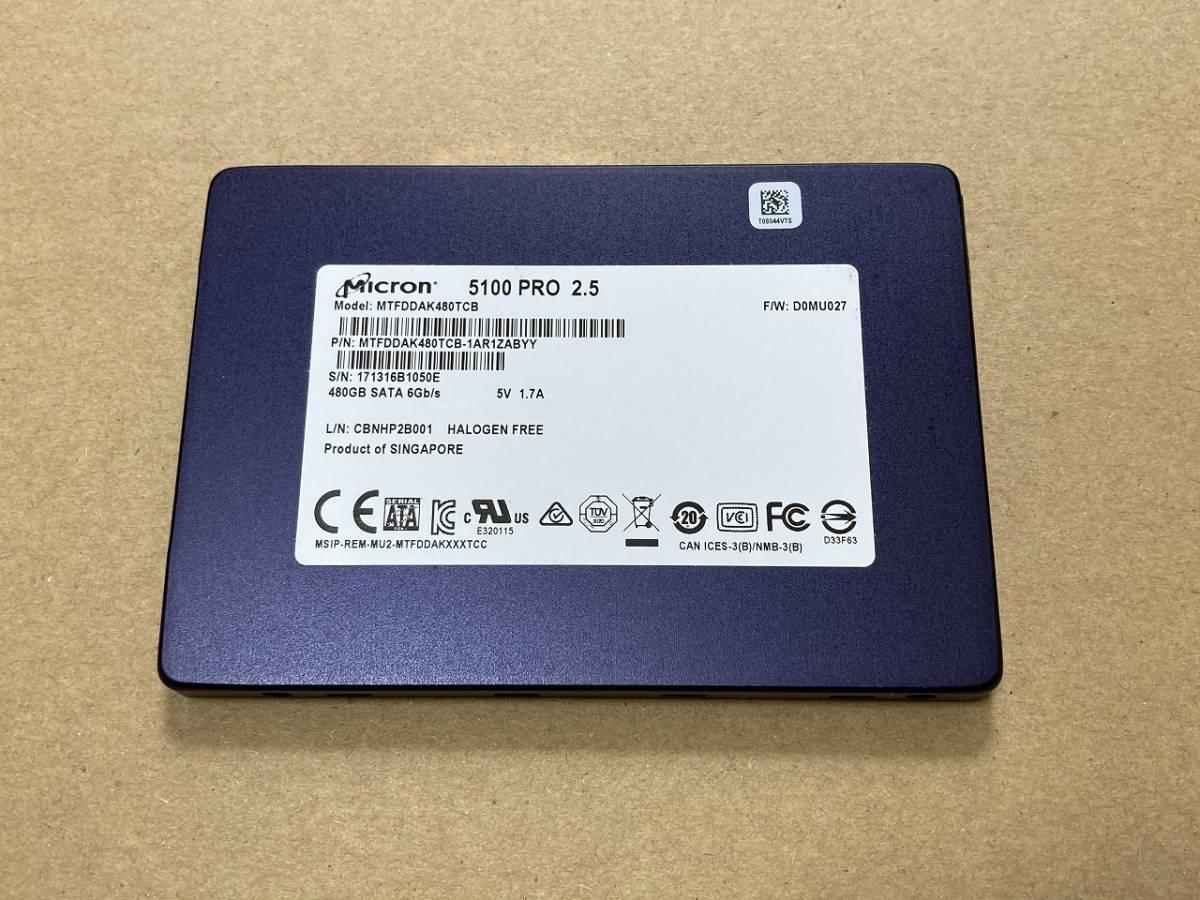美品 高耐久 Micron Crucial 5100PRO 480GB 3D eTLC チップ SATA 2.5inch S-ATA最高性能 SSD エンタープライズ データセンター ②