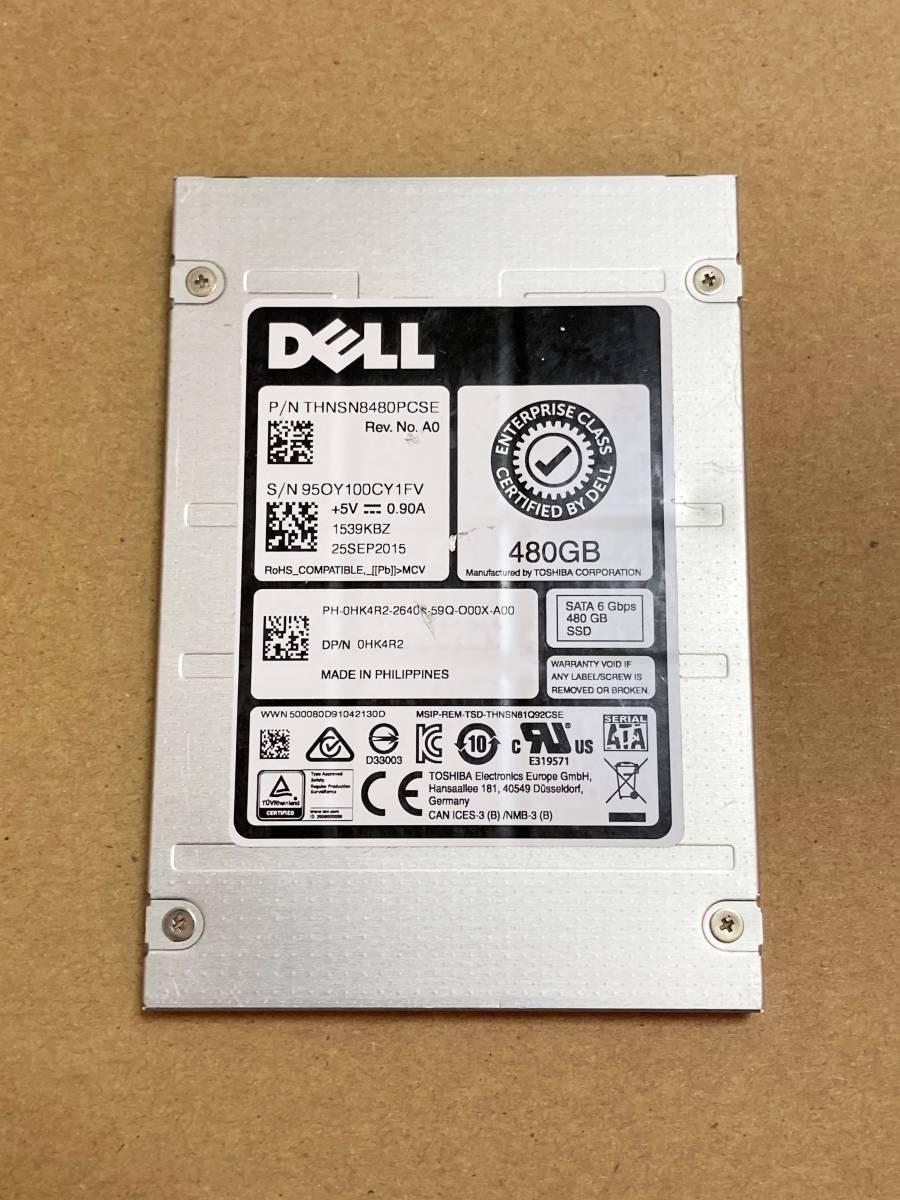 送料込 Toshiba HK4 THNSN8480PCSE 480GB サーバー向け 高耐久 SSD 480GB MLCチップ SATA 2.5inch データセンター 停電保護