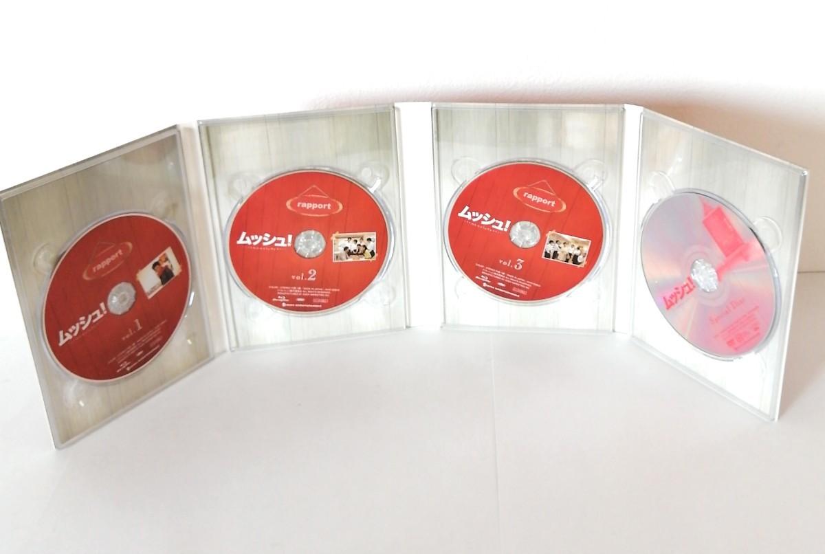 ムッシュ! Blu-ray-BOXコレクターズ・エディション〈4枚組〉 ブルーレイ Blu-ray