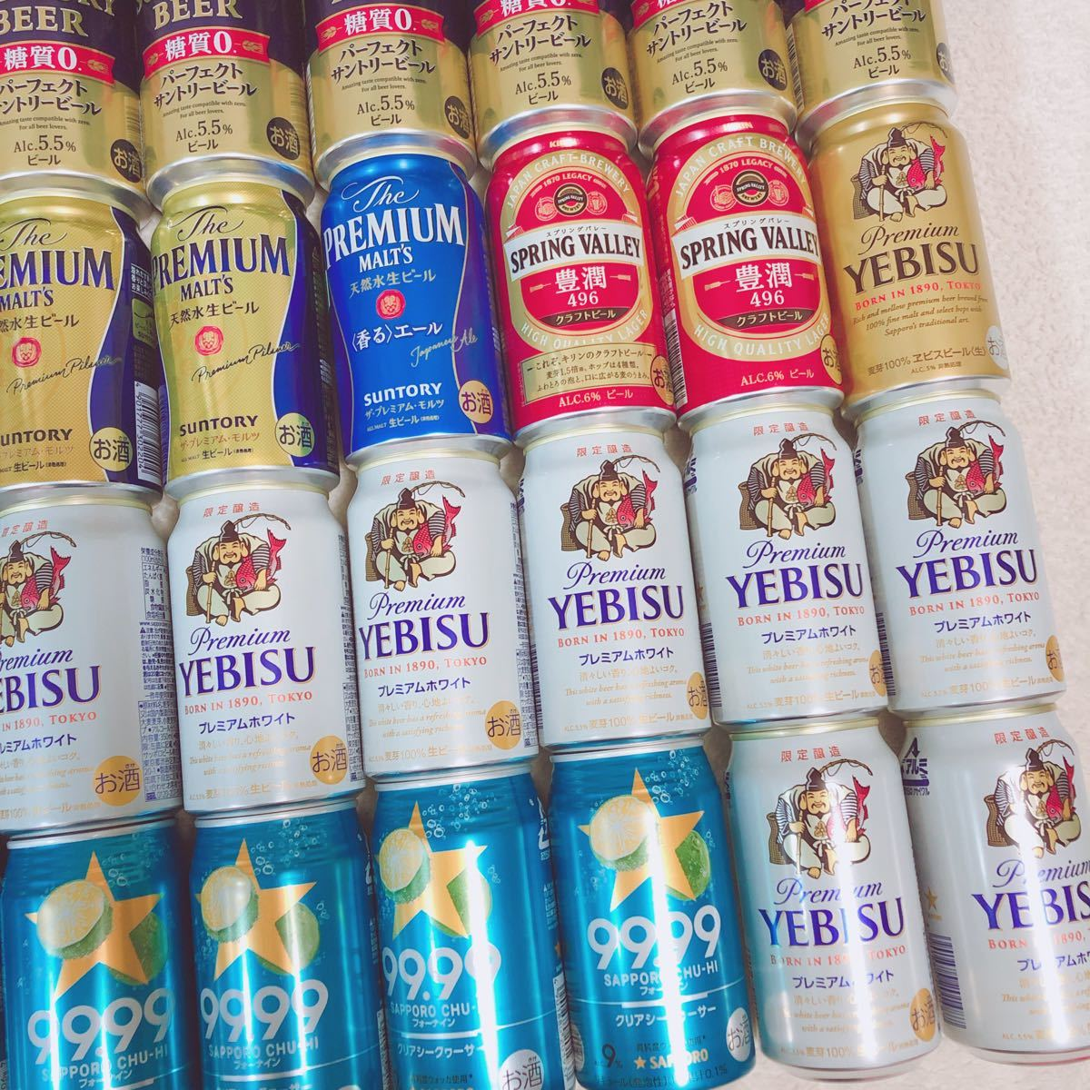 48本 ビール 発泡酒 チューハイ 詰め合わせ