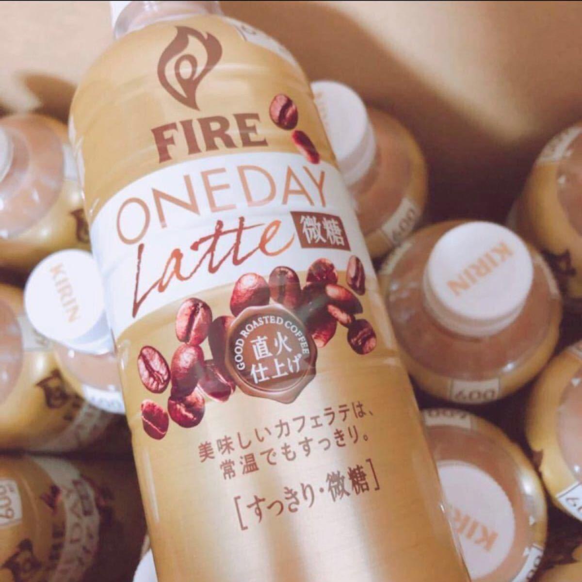 24本 キリン FIRE 微糖