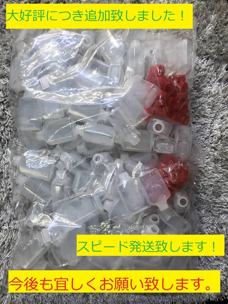 ●ゾウリムシ 種水 メダカ グッピー ベタ 稚魚 針子 餌 超濃縮 タレビン 48ml×4本●_画像6