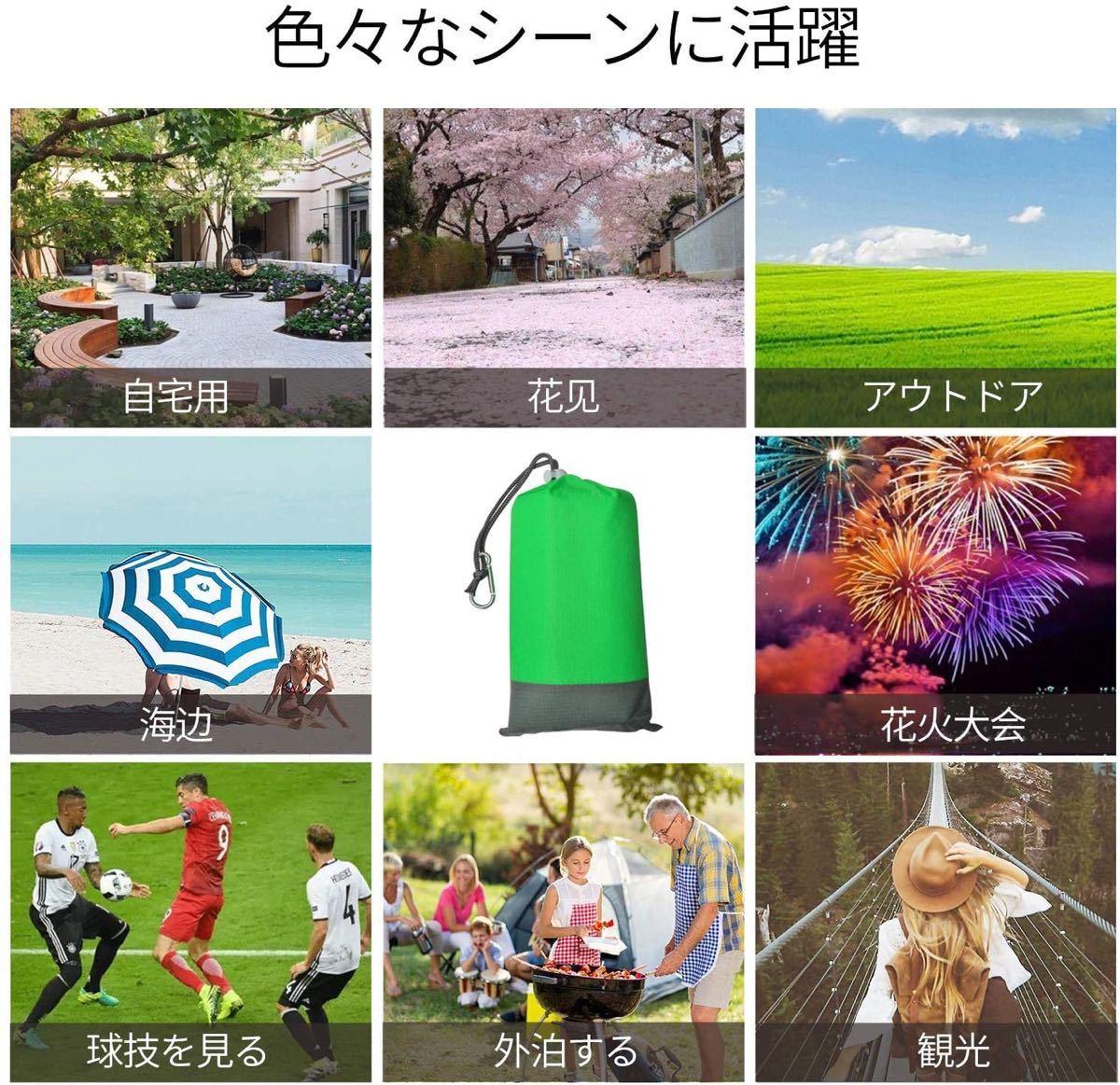 レジャーシート 花見 花火 運動会 キャンプマット ピクニック 日よけテント