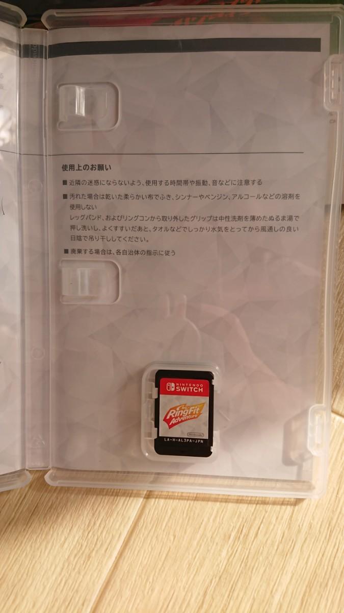 美品 Nintendo Switch  リングフィットアドベンチャー  ソフト&リングコン&レッグバンド