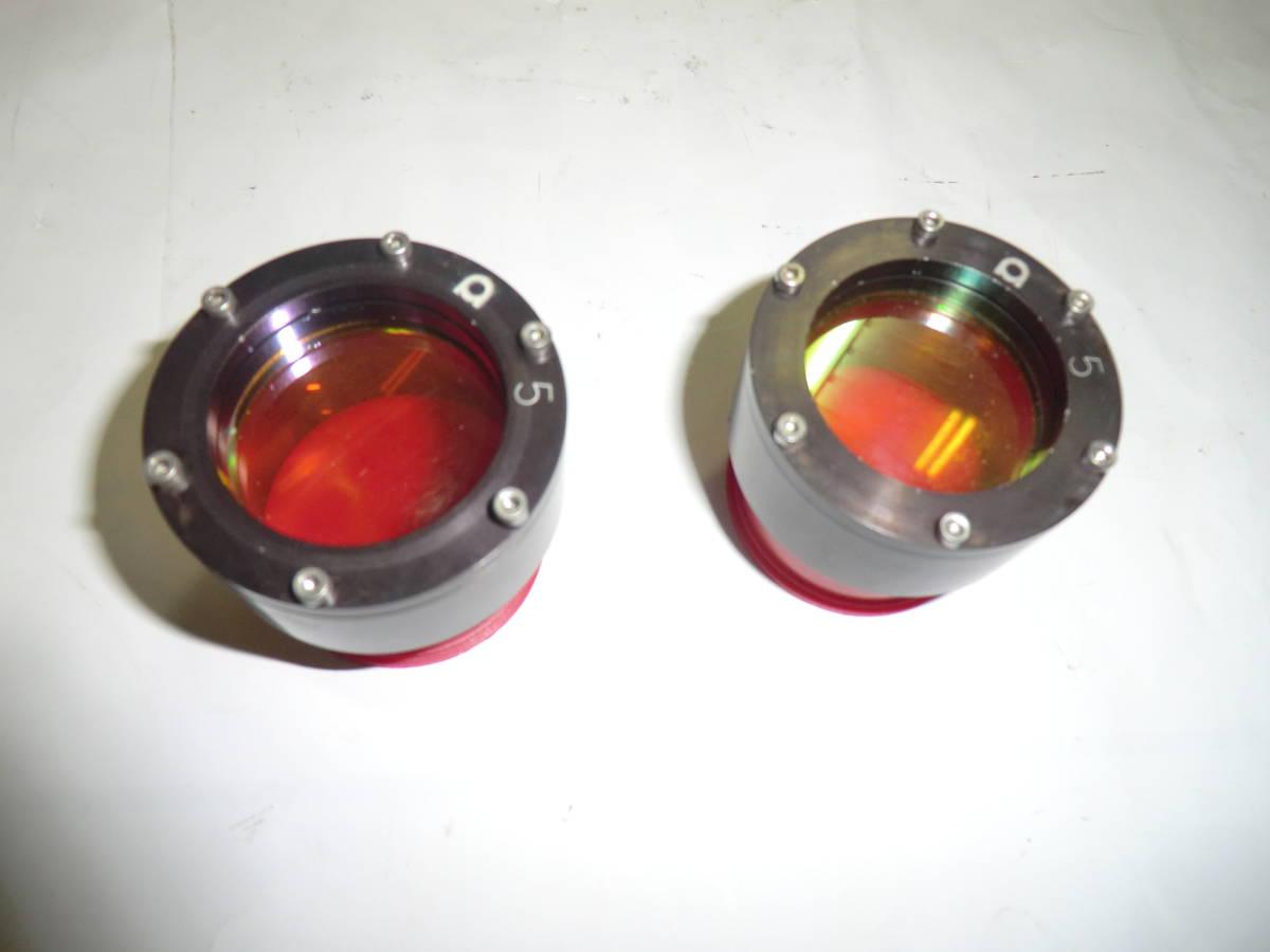 中古 アマダ レーザー加工機α-2415用で使用していた5インチ用レンズ 2個_画像8