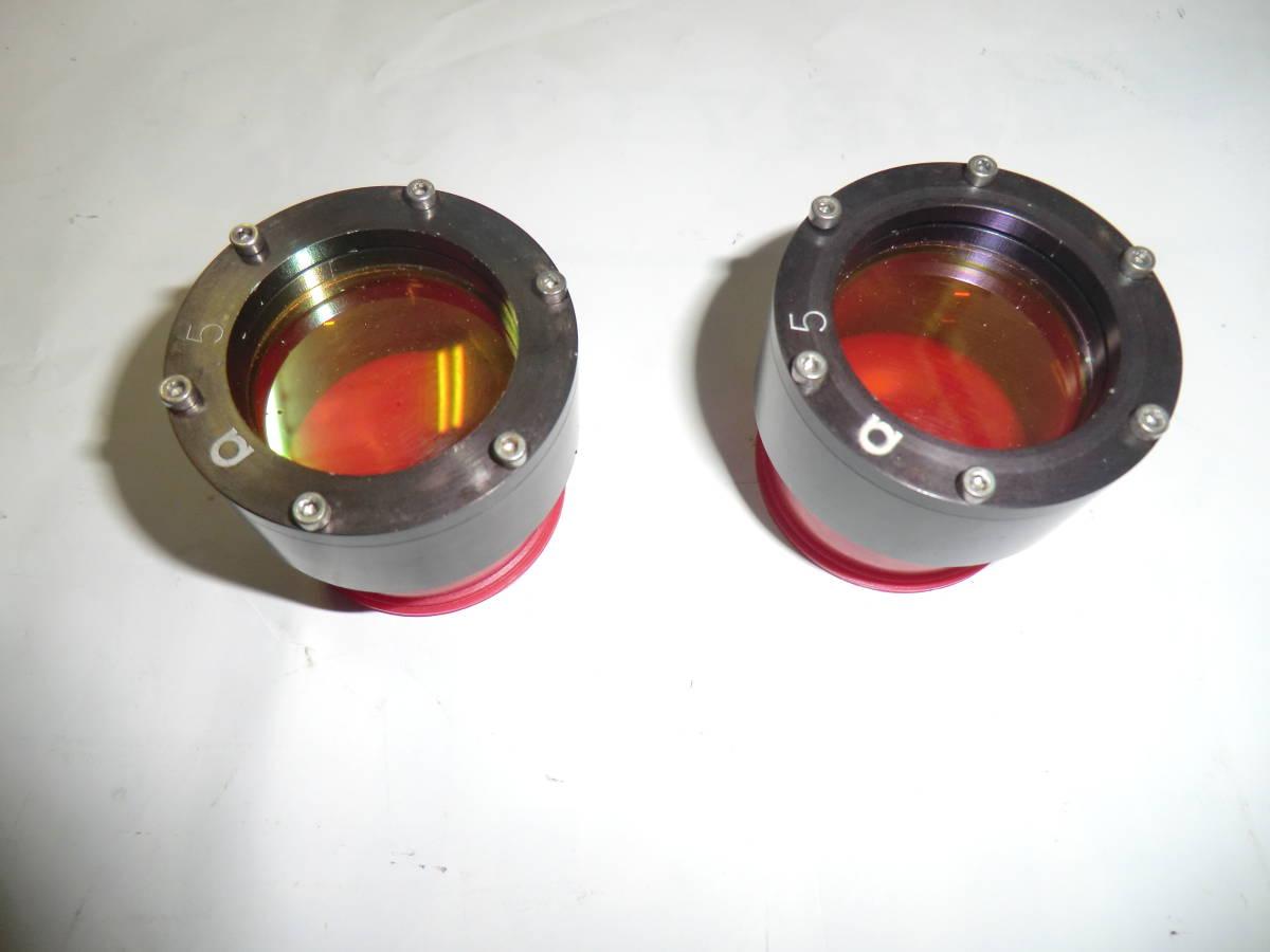 中古 アマダ レーザー加工機α-2415用で使用していた5インチ用レンズ 2個_画像9