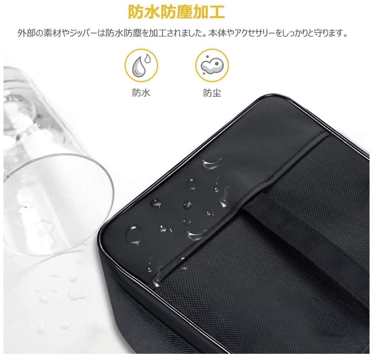 スイッチ ケース BEBONCOOL Nintendo Switch ケース オールインワン ニンテンドー スイッチ専用 収納