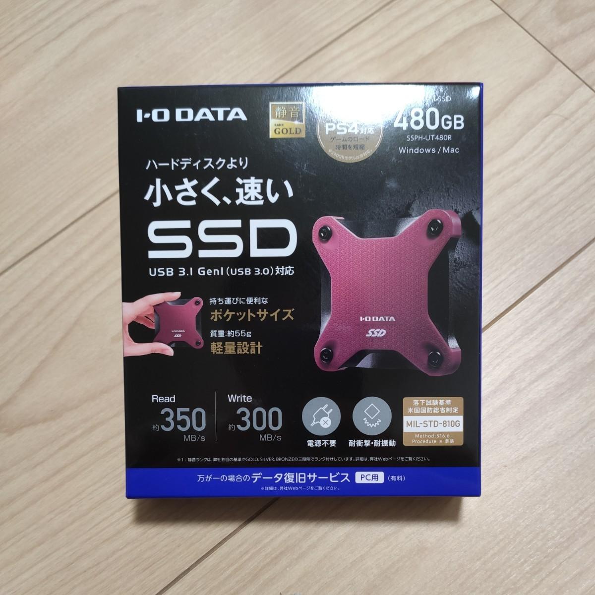【新品未開封品】I-O DATA USB 3.1 ポータブルSSD 480GB