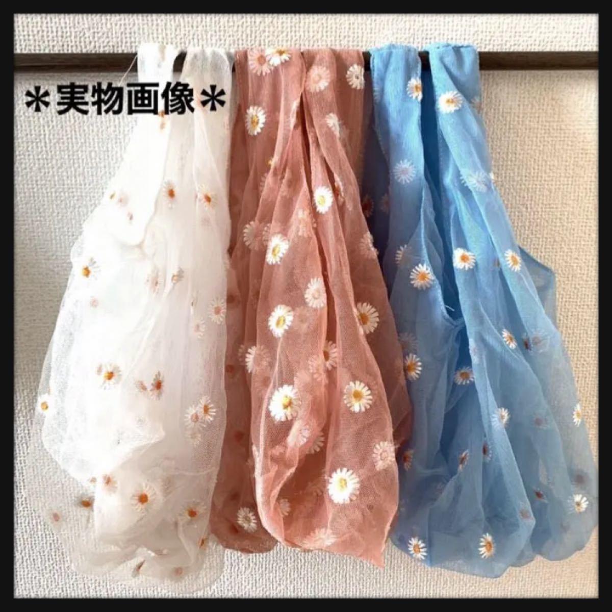 【ブルー】エコバッグ トートバッグ デイジー 花柄 刺繍 シースルー 透け感 シンプル お弁当入れ 多花