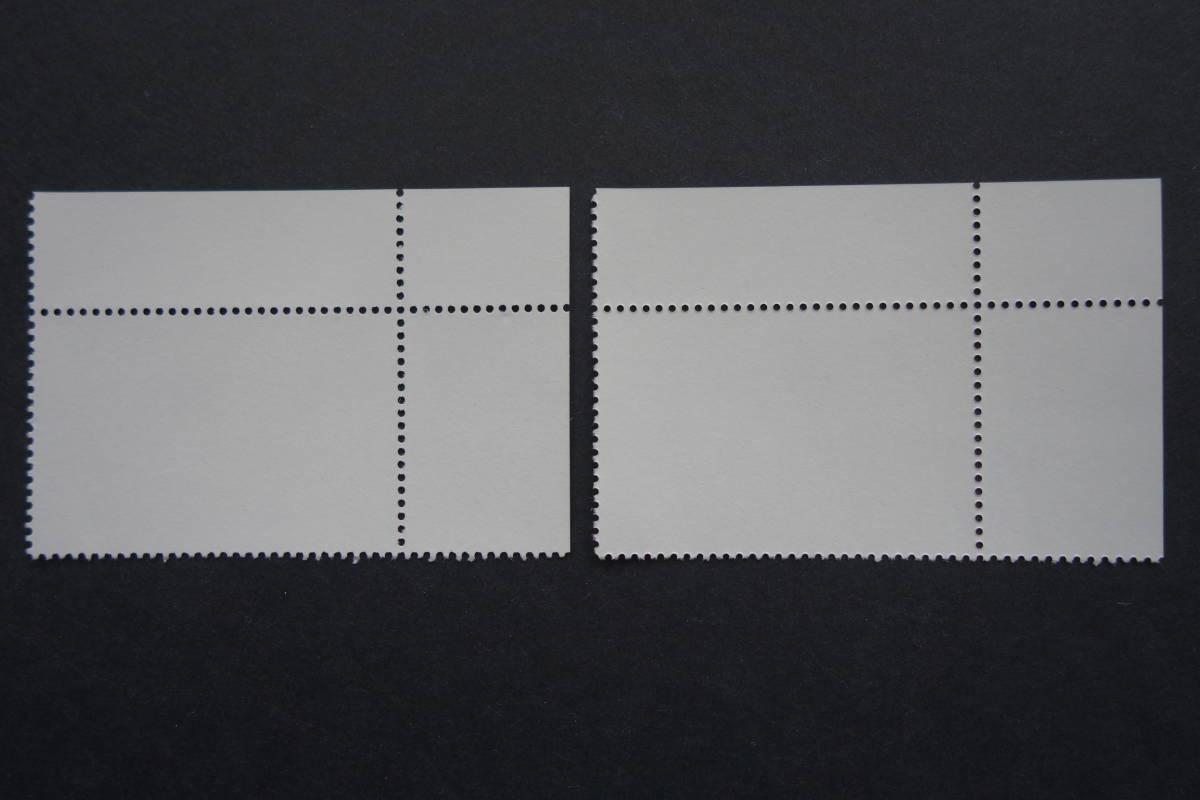 外国切手:ブルガリア切手 「(2019年ヨーロッパ切手共通テーマ)鳥」(ラナーハヤブサとエゾライチョウ) 2種完 未使用_画像4