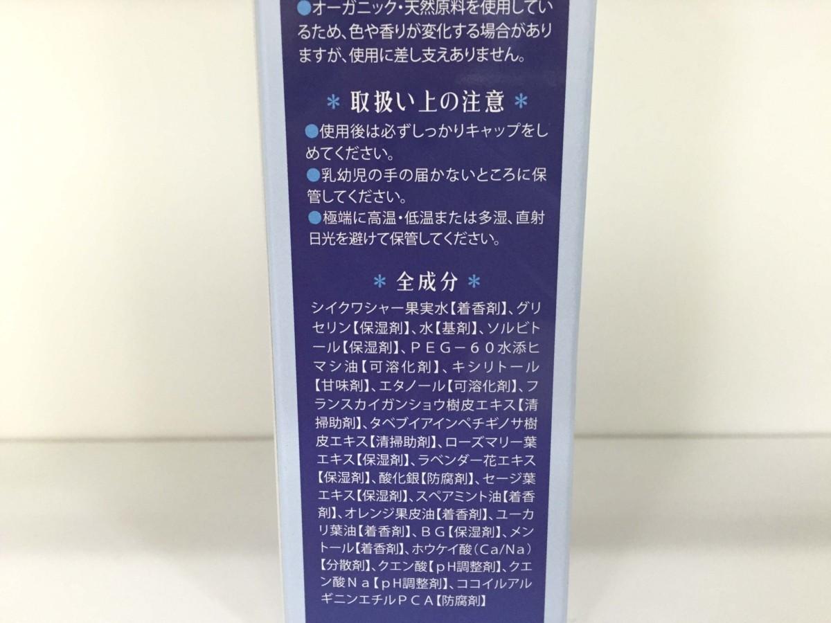 ■ 新品 LUBREN ルブレン 洗口液 100ml 日本製 無添加 (お口を浄化/口臭を防ぐ)b_画像3
