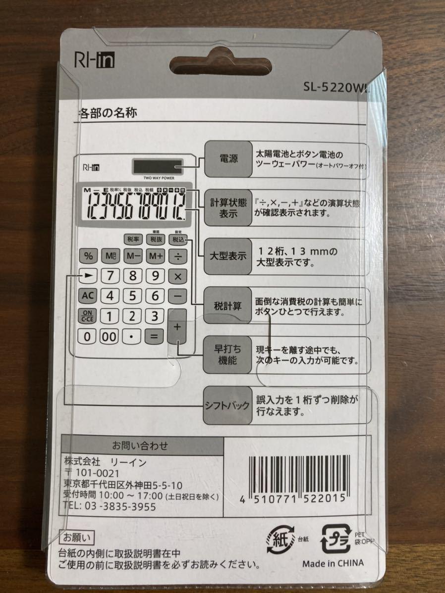 電卓 12桁表示 手帳サイズ電卓 収納ケース付き 新品