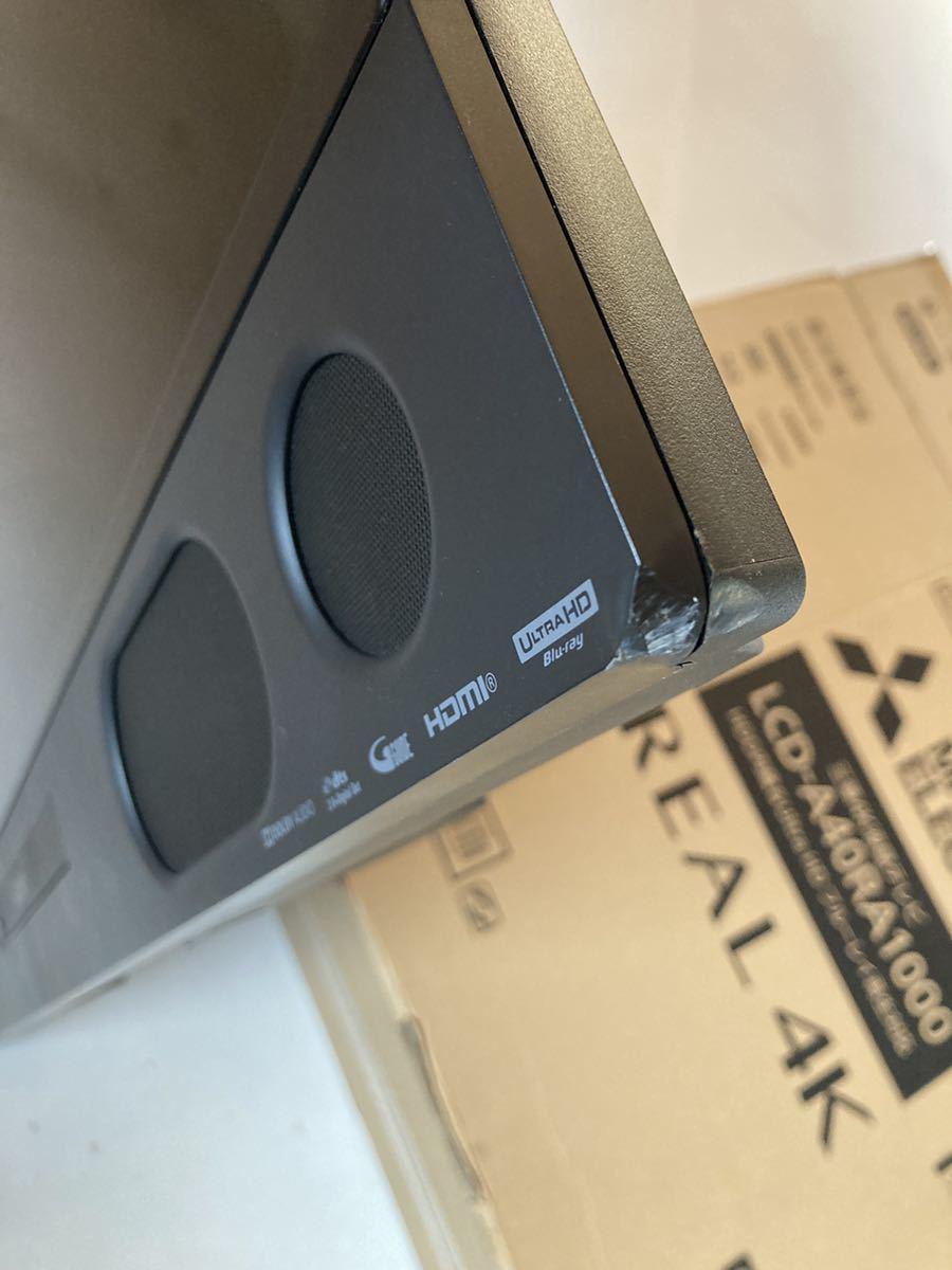 ジャンク 液晶割れ 三菱 REAL LCD-A40RA1000 40型 Ultra HD ブルーレイ内蔵 4K液晶テレビ_画像6
