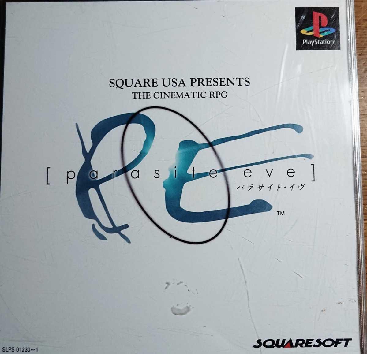 プレステーションゲームソフト PlayStation parasite EVE パラサイト・イヴ