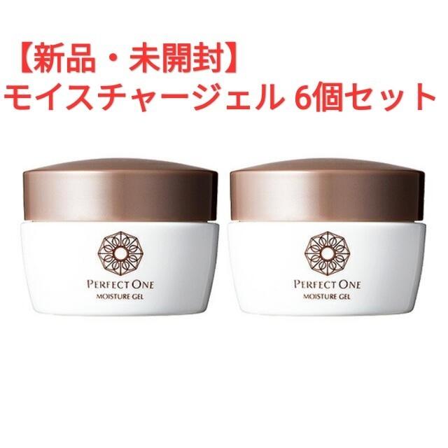 【送料無料】 パーフェクトワン モイスチャージェル  新日本製薬 75g 6個【新品・未使用】