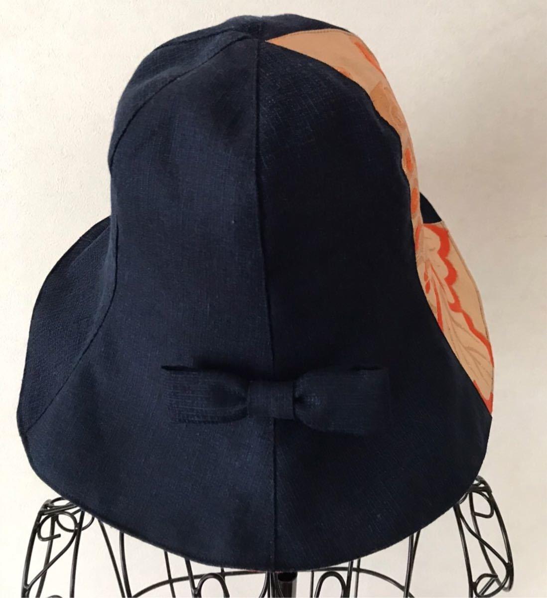 ハンドメイド ハンドメイド帽子 帽子 着物リメイク リメイク 着物 帯 折りたたみ可