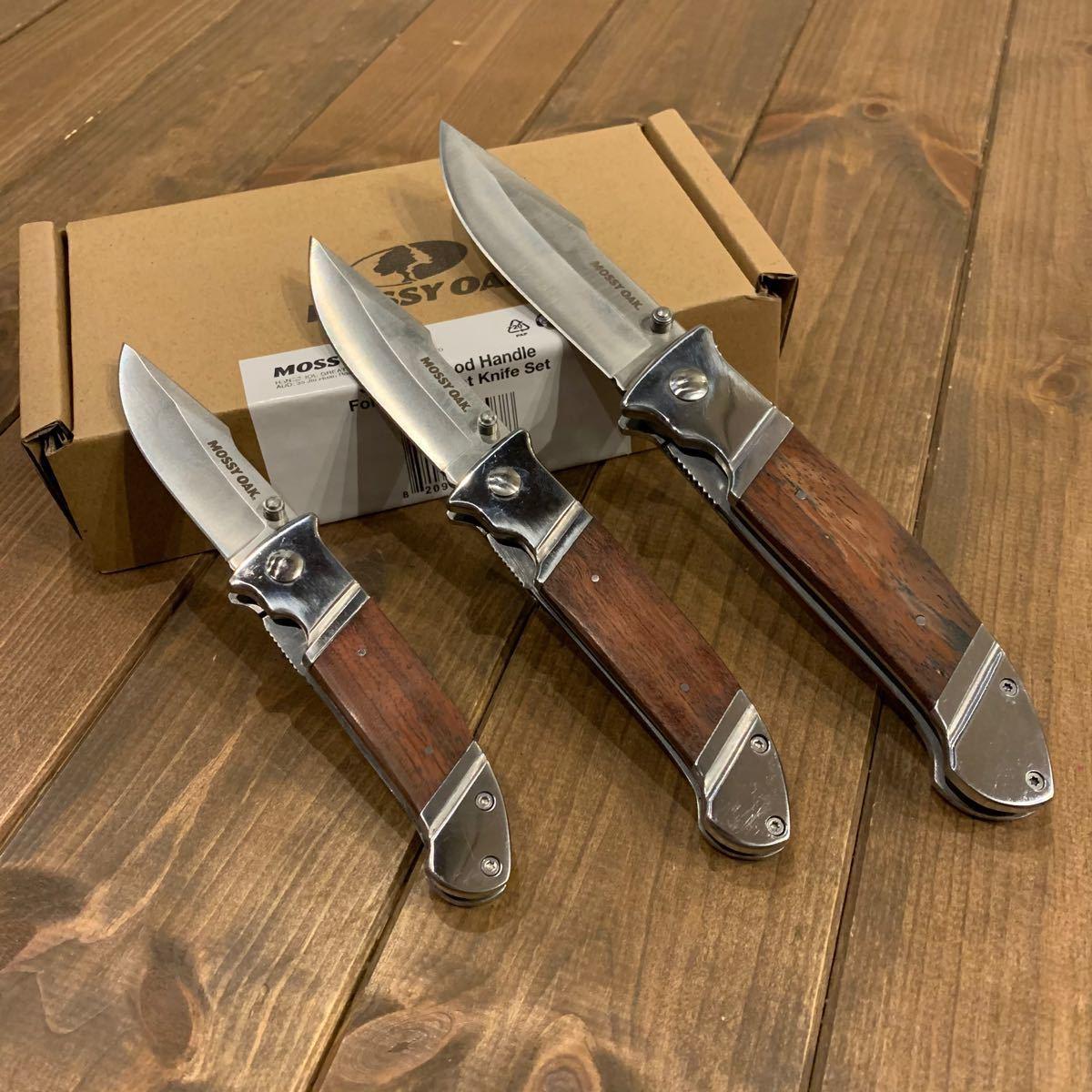 MOSSY OAK 折りたたみナイフ 天然ウッドハンドル  3本組