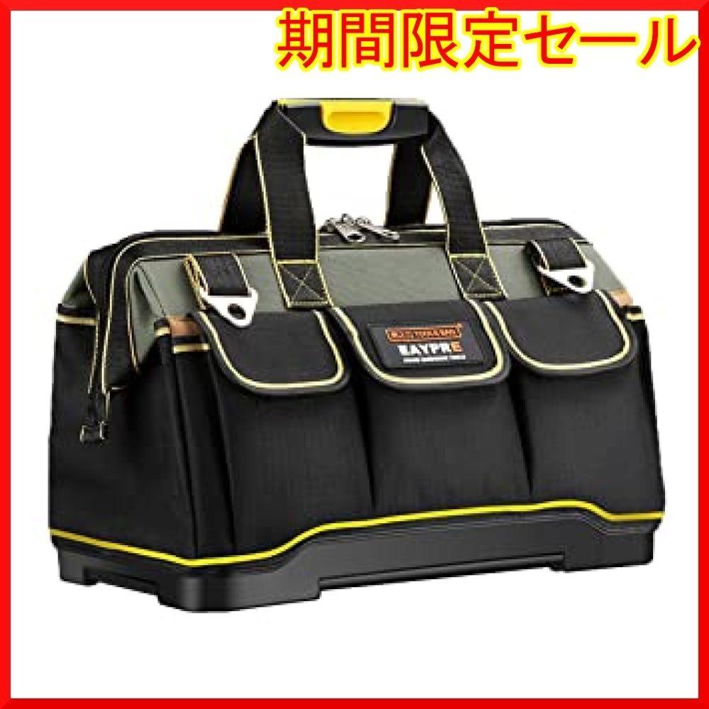 29x19x19CM YZL ツールバッグ 工具袋 ショルダー ベルト付 肩掛け 手提げ 大口収納 差し入れ 底部特化 プラスチ_画像1