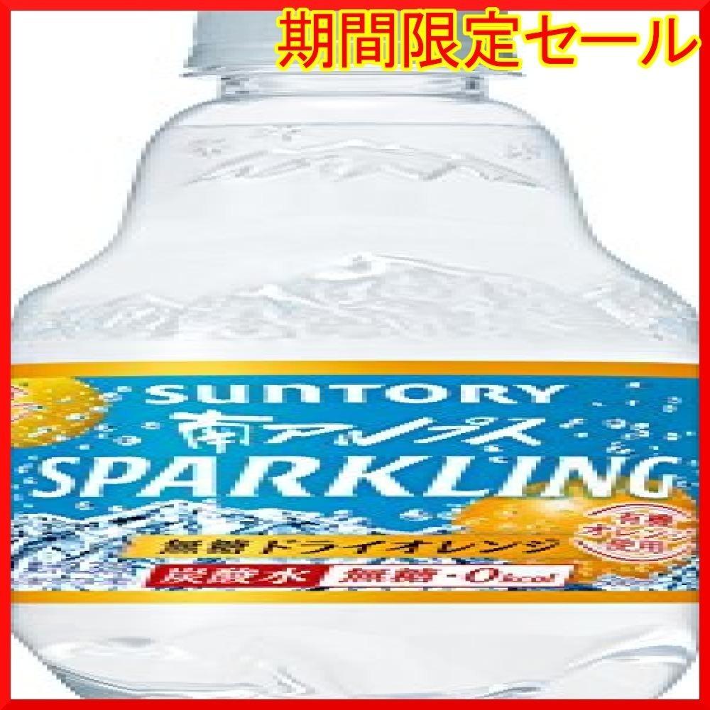 炭酸水 サントリー 天然水 スパークリング無糖ドライオレンジ 500ml×24本_画像1