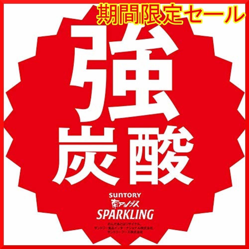 炭酸水 サントリー 天然水 スパークリング無糖ドライオレンジ 500ml×24本_画像3