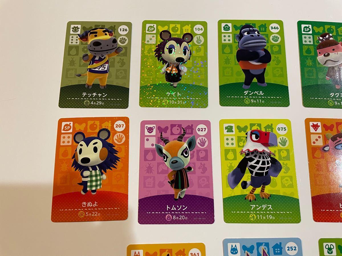 amiibo カード まとめ セット アミーボカード どうぶつの森 サッチ たま 13枚セット