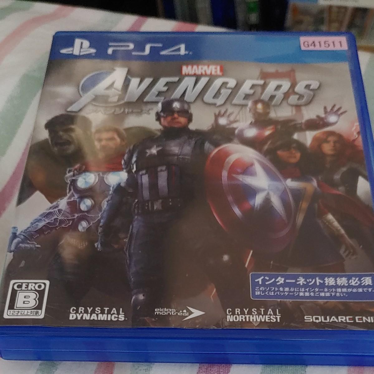 プレイステーション4アベンジャーズ PS4