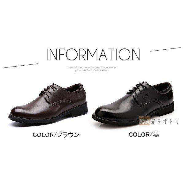 ビジネスシューズ メンズ 靴 革靴 卒業式 PUレザー 春 ビジネスシューズ PU革靴 メンズ 紳士靴 歩きやすい オペラシューズ 通気性 疲れな