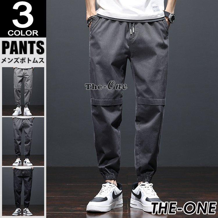 パンツ ウエストゴム カジュアルパンツ ズボン 春夏 リブパンツ メンズ ジョガーパンツ ウエストゴム カジュアルパンツ ズボン イージー