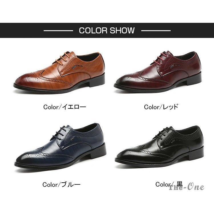 フォーマルシューズ ビジネスシューズ メンズ 歩きやすい フォーマルシューズ ビジネスシューズ メンズ 歩きやすい 革靴 紳士靴 メンズシ