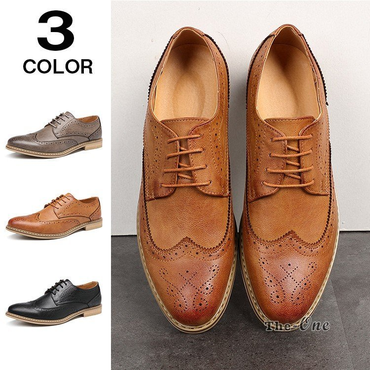 メンズ 紳士靴 イギリス風 ウイングチップ ビジネスシューズ メンズ 紳士靴 メンズシューズ ウイングチップ 外羽根 革ビジネスシューズ