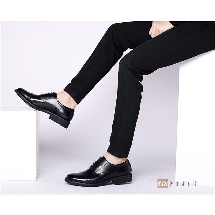 ビジネスシューズ メンズ メンズシューズ 歩きやすい革靴 フォーマルシューズ ビジネスシューズ メンズ 紳士靴 革靴 疲れない メンズシュ