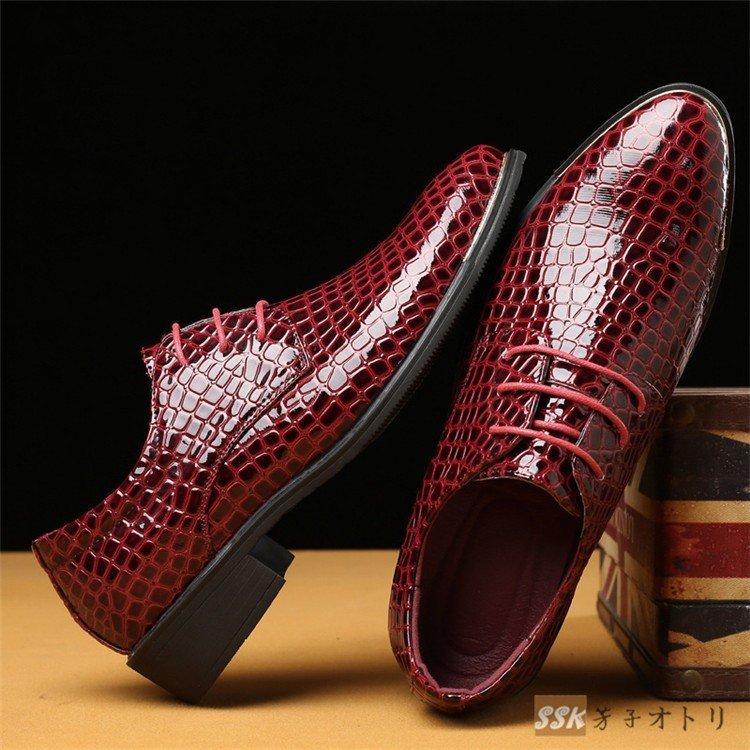 ビジネスシューズ ドライビングシューズ メンズ 紳士靴 ドライビングシューズ ビジネスシューズ メンズ 紳士靴 歩きやすい カジュアル メ