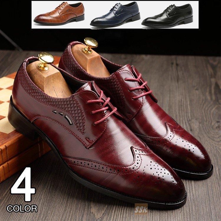 フォーマルシューズ ビジネスシューズ メンズ 歩きやすい ビジネスシューズ メンズ フォーマルシューズ 紳士靴 メンズシューズ 歩きやす