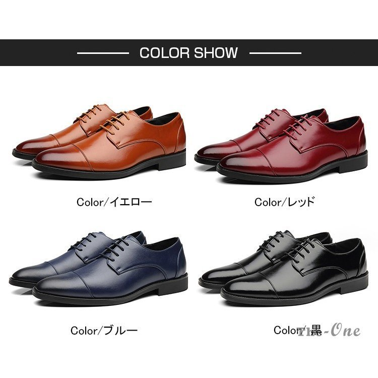 ビジネスシューズ ストレートチップ 外羽根 歩きやすい 革靴 ビジネスシューズ ストレートチップ 外羽根 メンズ 歩きやすい 革靴 紳士靴