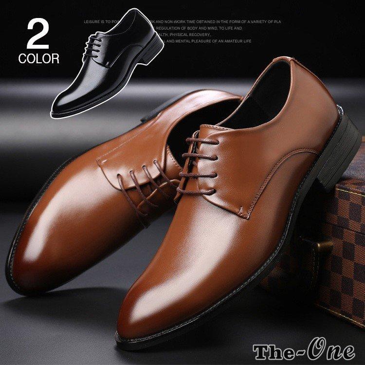 紳士靴 革靴 メンズ カジュアルシューズ ビジネスシューズ 紳士靴 革靴 メンズ ビジネスシューズ カジュアルシューズ 疲れない 歩きやす
