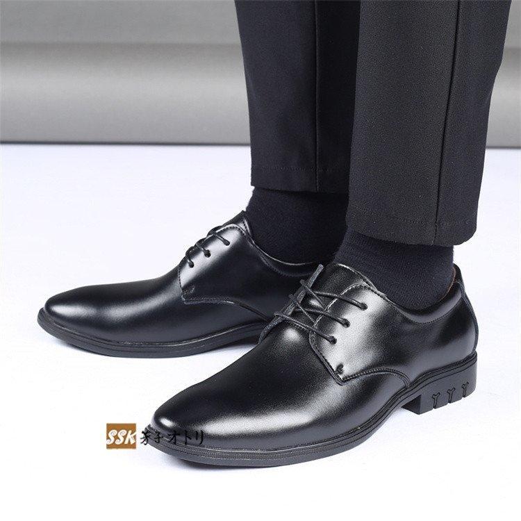 ビジネスシューズ メンズ 紳士靴 プレーントゥ ビジネスシューズ メンズ 紳士靴 プレーントゥ 外羽根 革靴 パーティー 結婚式 入学式 新