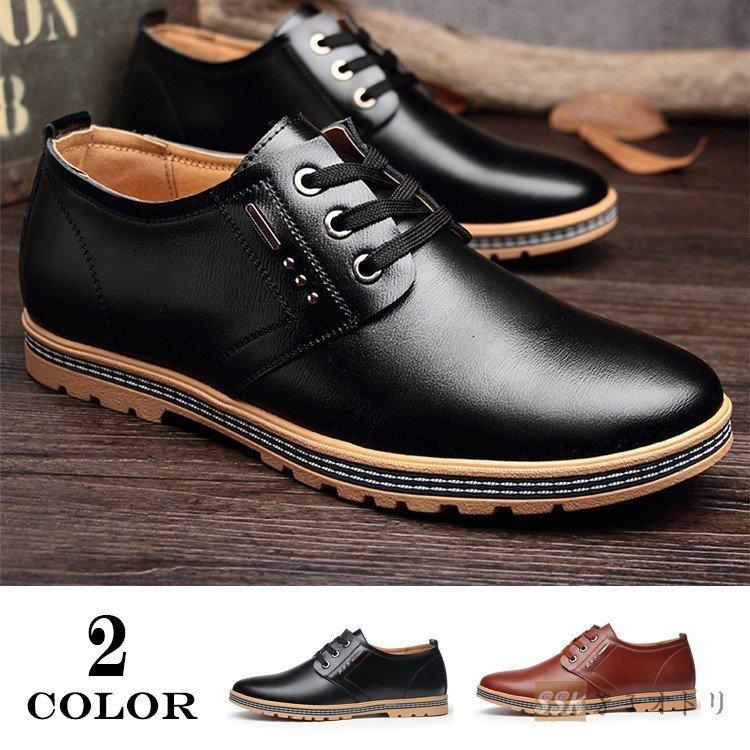 ビジネスシューズ Uチップ メンズ 紳士靴 PU革靴 ビジネスシューズ Uチップ メンズ 紳士靴 PU革靴 コンフォートシューズ 通気性 ビジネ