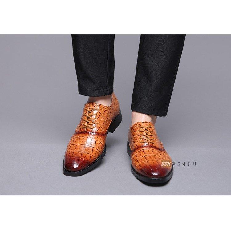 ビジネスシューズ プレーントゥ 歩きやすい フェイクレザー ビジネスシューズ メンズ プレーントゥ 歩きやすい フェイクレザー 靴 紳士靴