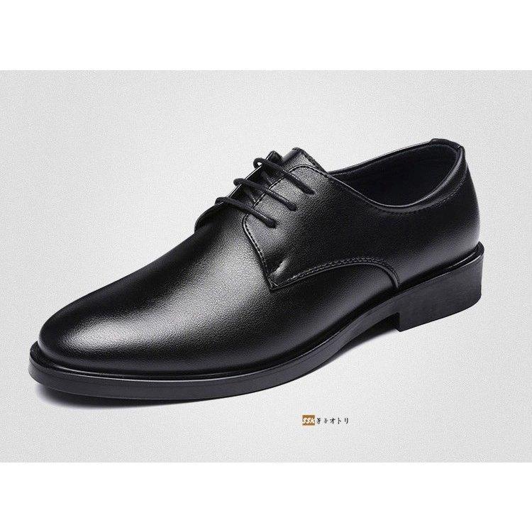 紳士靴 ビジネスシューズ フォーマルシューズ 靴 革靴 紳士靴 ビジネスシューズ フォーマルシューズ 靴 革靴 メンズ シューズ 仕事 就活
