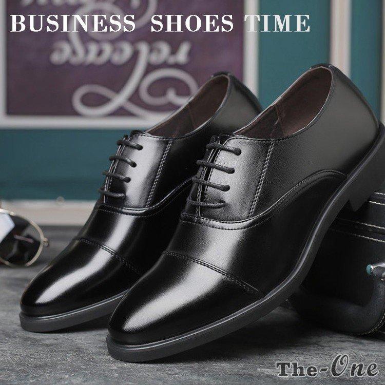 ビジネスシューズ ストレートチップ フォーマルシューズ ビジネスシューズ ストレートチップ フォーマルシューズ 紳士靴 革靴 通気性 メ
