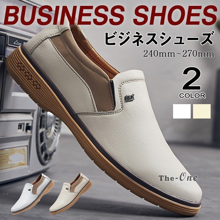 紳士靴 革靴 ローファー フォーマルシューズ 紳士 通勤 ビジネスシューズ メンズ 紳士靴 革靴 ローファー フォーマルシューズ 紳士 通勤