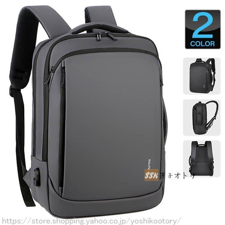 USB 充電 ビジネスリュック 撥水 メンズ バックパック ビジネスリュック 撥水 メンズ バックパック PC 大容量 リュックサック 鞄 バッグ