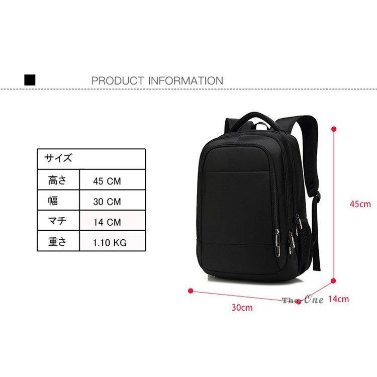 USB充電ポート リュック 大容量 メンズ PCバック 多機能 ビジネスリュック リュックサック メンズバッグ メンズ ボディバッグ PC対応バッ