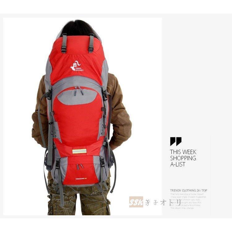 防災リュック バックパック 男女兼用 アウトドア 軽量 リュックサック 登山 リュック 60L 大容量 旅行リュックバック 登山リュック バッ
