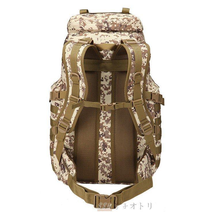 迷彩リュック 旅行バッグ 登山リュック 防災リュック 登山用リュック バックパック リュックサック 50L 迷彩リュック 登山 リュック 旅行