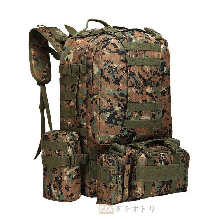 リュック バックパック 迷彩リュック 男女兼用 防災 リュックサック 大容量 リュック 登山 旅行バッグ 登山用リュック 迷彩リュック 55L