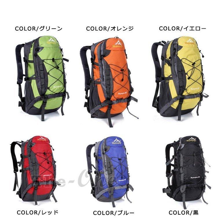 リュックサック 大容量 メンズ レディース リュックサック バックパック 大容量 メンズ レディース 40L リュック 登山 アウトドア ハイキ
