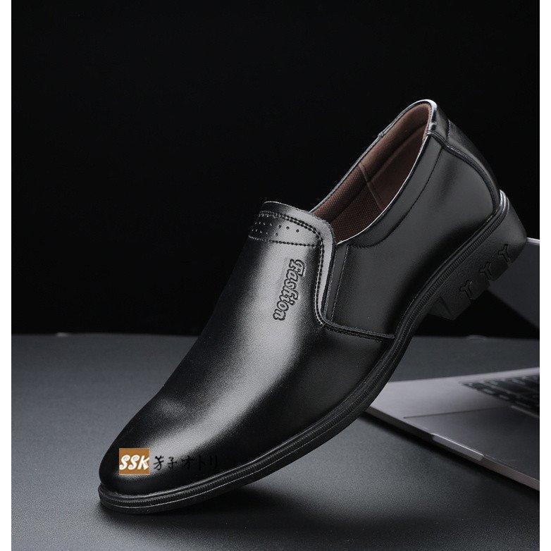 ビジネスシューズ メンズ プレーントゥ 紳士靴 ビジネスシューズ メンズ プレーントゥ 紳士靴 スリッポン メンズ靴 ローファー 結婚式 ビ